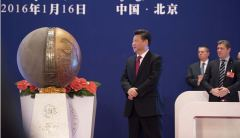 AIIB_inauguration_160116